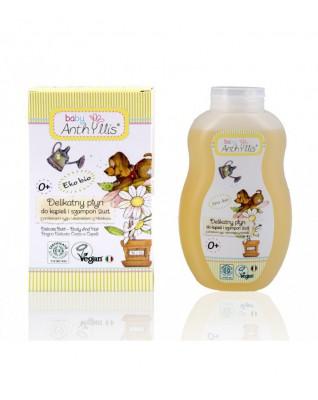 Delikatny płyn do kąpieli i szampon 2w1 z proteinami ryżu i ekstraktem hibiskusa, od pierwszego dnia - Baby Anthyllis